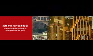 三一展会宣传片(Bauma China 2010)