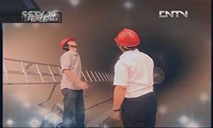 央视《我爱发明》亚洲*台千吨级全地面起重机大发新平台跳槽送彩金平台SAC12000(下集03)