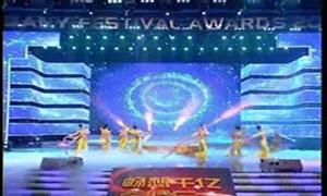 2012年三一节晚会(三)