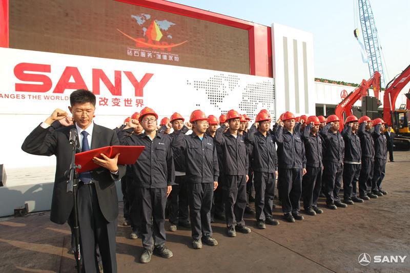 三一服务工程师宣誓,北京国际工程机械展