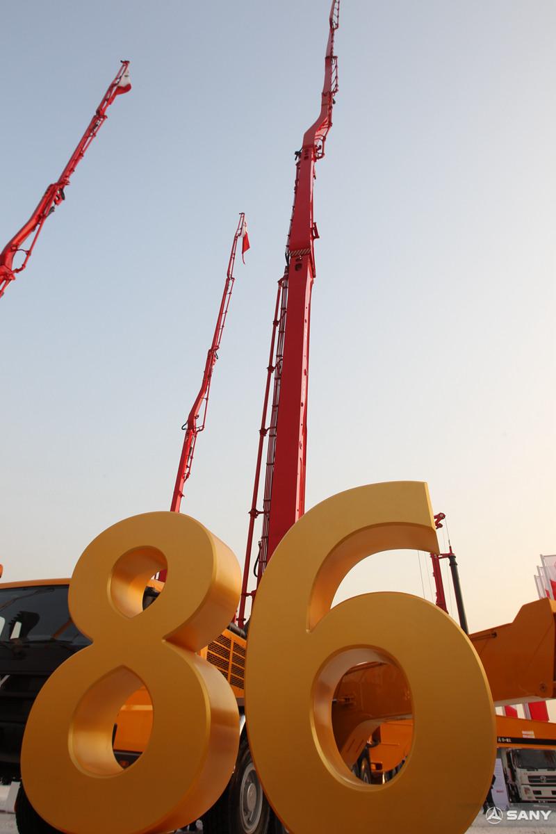 三一86米世界*长臂架泵车