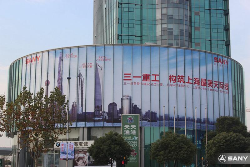 上海宝马展三一大幅宣传广告