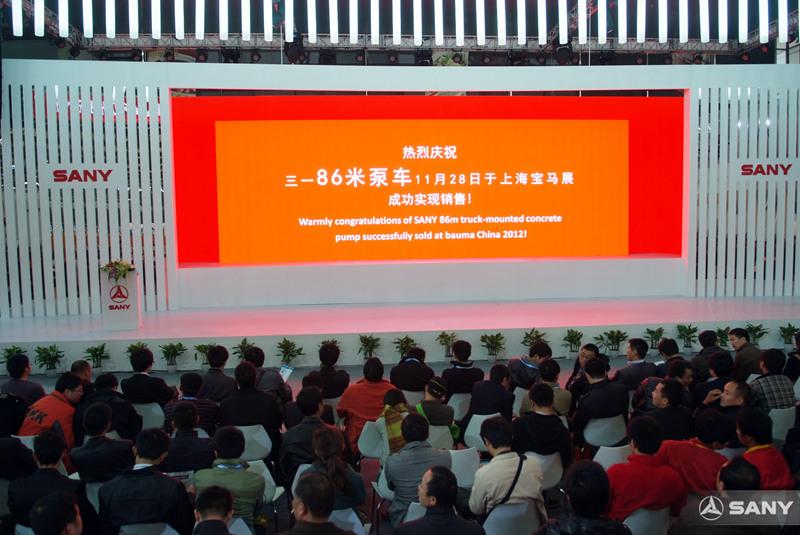 上海宝马展展会,三一成功销售一台86米泵车